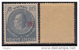 Overprint UNEF On Nehru, U.N. Force India 1965 MNH, U.N. United Nations, @ Cairo, Gaza, Abu Seeir, Etc., - Franchise Militaire