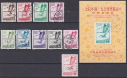 TAIWAN 1966, 1968, Regular Issue + Souvenir Sheet Nr. 14, All Cancelled - 1945-... République De Chine