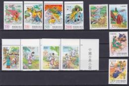 """TAIWAN 1997, 1998, 2001, """"Classical Chines Literature"""", 3 Series Unmounted Mint - 1945-... République De Chine"""