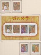 "TAIWAN 1999, 2000, ""Classical Chinese Literature"", 2 Series + Blocks, Unmounted Mint - 1945-... Republiek China"