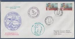 = 1er Voyage Du Polar Bjorn En Terre Adélie Divers Cachets Le Havre 22.10.84 Timbres 2307 Jacques Cartier - Events & Commemorations