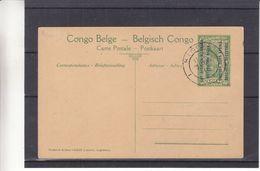 Ruanda Urundi - Occupation Belge - Est Africain Allemand - Carte Postale De 1918 - Entier Postal - Oblit Kigoma -Gottorp - 1916-22: Lettres