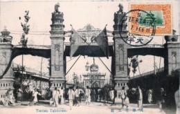 Chine - Tientsin - Exhibition - Chine