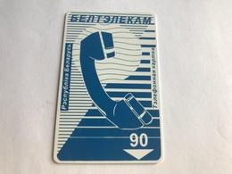 1:64 - Belarus Chipcard - Wit-Rusland