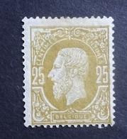 BELGIE  1883    Nr. 32     Spoor Van Scharnier *   CW 230,00 - 1883 Leopold II.