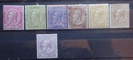 BELGIE  1884    Nr. 46 - 52    Licht Spoor Van Scharnier *   CW 1495,00 - 1884-1891 Leopold II.