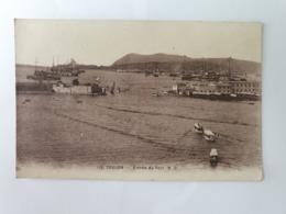 CPA- TOULON- ENTRE DU PORT - Toulon