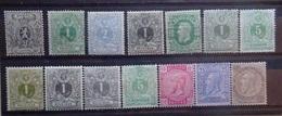 BELGIE  1884     Lotje  Klassiek   Met Gebreken -  Zie Foto's - 1884-1891 Leopold II.