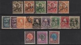 INDO 22 - INDOCHINE17 Val. Timbres De Service Et Taxes Neufs* Ou Obl. - Indocina (1889-1945)