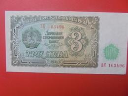 BULGARIE 3 LEVA 1951 BELLE QUALITE CIRCULER (B.5° - Bulgarie