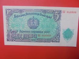 BULGARIE 5 LEVA 1951 BELLE QUALITE CIRCULER (B.5° - Bulgarie