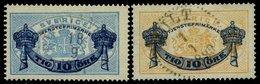 DIENSTMARKEN D 12/3 O, 1889, 10 Ö. Auf 12 Ö. Blau Und 20 Ö. Auf 24 Ö. Gelb, Pracht, Mi. 45.- - Officials