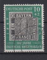 Bund 113 100 Jahre Dt. Briefmarken Satz 10+ 20 Pf Gestempelt  - BRD