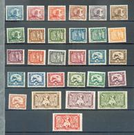 INDO 577 - YT 150 à 170 * - Indochina (1889-1945)