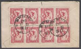 INDOCHINE:  N°163 X9ex. Sur Petite LSC D'ANNAM De 1949 ! - Indochine (1889-1945)