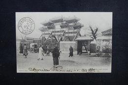 CHINE - Carte Postale - Pékin - Entrée Du Temple Des Lamas - L 51817 - China