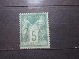 VEND BEAU TIMBRE DE FRANCE N° 75 , CACHET ROUGE !!! (a) - 1876-1898 Sage (Type II)