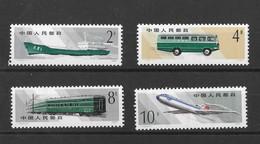 Chine  1980 - Nuovi