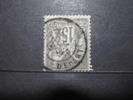 """VEND BEAU TIMBRE DE FRANCE N° 77 , OBLITERATION """" PARIS - DEPART """" !!! - 1876-1898 Sage (Type II)"""
