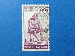 1960 ITALIA GIOCHI OLIMPICI OLIMPIADE ROMA 110 LIRE FRANCOBOLLO USATO ITALY STAMP USED - 1946-60: Usati