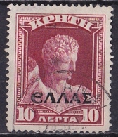 CRETE 1909 Cancellation ΑΡΧΑΝΑΙ On Cretan State 10 L.red Overprinted With Black Gotic  ELLAS Vl. 69 - Kreta