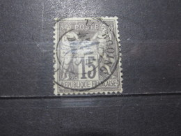 """VEND BEAU TIMBRE DE FRANCE N° 77 , OBLITERATION """" TOURCOING """" !!! - 1876-1898 Sage (Type II)"""