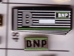 S48 Pin's Bank BANQUE 2 PIN'S BNP CHÉQUIER LOGO  Achat Immédiat - Banken