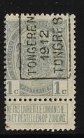 Tongeren  1912  Nr.  1870A - Préoblitérés
