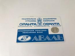 1:77 - Ukraine Chipcard - Oekraïne