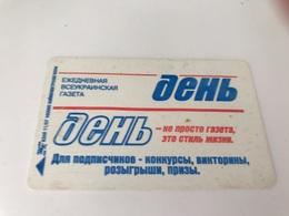 1:79 - Ukraine Chipcard - Oekraïne