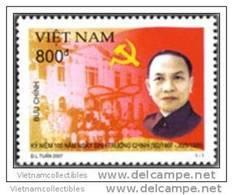 Vietnam Viet Nam MNH Perf Withdrawn Stamp 2007 : Birth Centenary Anniversary Of Truong Chinh (Ms959) - Vietnam