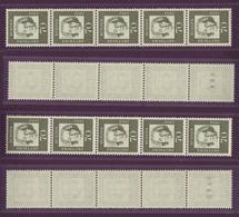 Bund 358y A 2x 5er Streifen Bedeutende Deutsche 70 Pf U + G Nr. Ungefaltet ** - BRD