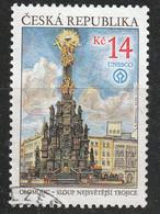 PIA - REP.CECA  - 2002 - Bellezze Ceche - Patrimonio Mondiale : Cattedrale Barocca Di Olomouc - (Yv 309) - Repubblica Ceca