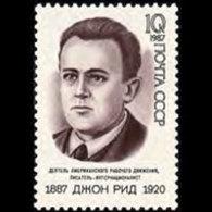 RUSSIA 1987 - Scott# 5611 Journalist Reed Set Of 1 MNH - 1923-1991 UdSSR