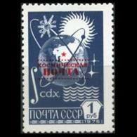 RUSSIA 1988 - Scott# 5720 Space Mail Opt. Set Of 1 MNH - 1923-1991 UdSSR