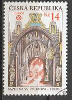 PIA - REP.CECA  - 2005 - Bellezze Ceche - Patrimonio Mondiale : Basilica Di San Procopio A Trebie - (Yv 394) - Repubblica Ceca