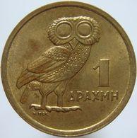 LaZooRo: Greece 1 Drachma 1973 UNC - Grecia