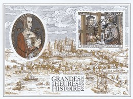 FRANCE 2017 LES GRANDES HEURES DE L HISTOIRE OBLITERE - F 5161 - Usados