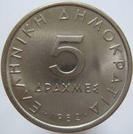 LaZooRo: Greece 5 Drachmes 1982 UNC - Grecia