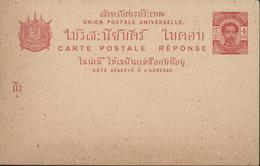 Siam Entier Rouge 4a Réponse Chulalongkorn 1er Rama V UPU Neuf - Siam