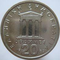 LaZooRo: Greece 20 Drachmes 1982 UNC - Grecia