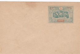 Entier Postal 5c Neuf Env - Obock (1892-1899)