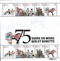 Belg. 2020 - 75 Ans De Bob Et Bobette (Suske En Wiske) ** - Belgique