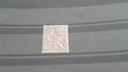 LOT 489194 TIMBRE DE FRANCE NEUF* N°115 - Nuevos