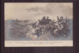 SALON DE 1907 LA VEILLE DE WATERLOO PAR HENRI CHARTIER - Pittura & Quadri