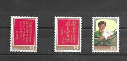 Chine  1979 - Nuovi