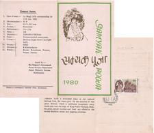 BUDDHIST Samyak Ritual FOLDER FDC NEPAL 1980 MINT - Buddhism