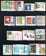 N° 1323 / 1367 - 1977 - Portugal