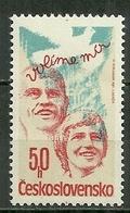 TCHECOSLAVAQUIE MNH ** 2447 élections Socialistes Colombe De La Paix Et Portraits D'électeurs Visage - Unused Stamps