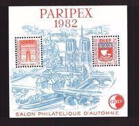 France Bloc CNEP N°3 Paripex 1982 Neuf ** Cote 20€ - CNEP